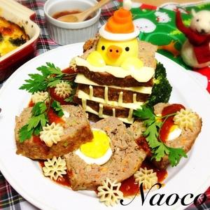 クリスマスパーティーを盛り上げる!可愛いデコ料理のレシピ4選