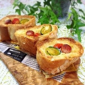 食パン1枚で作れる♪栄養満点の「キッシュトースト」レシピ