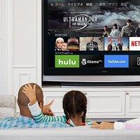 もうTVから動けない……Amazonの「Fire TV」はママにも便利♪