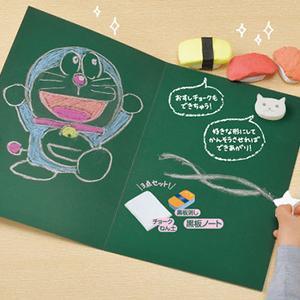 潜在学習にもなる♪2/15発売の注目学習雑誌『小学8年生』って?