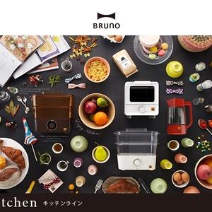 シンプルでオシャレなBURUNOでキッチンをスタイリッシュに!