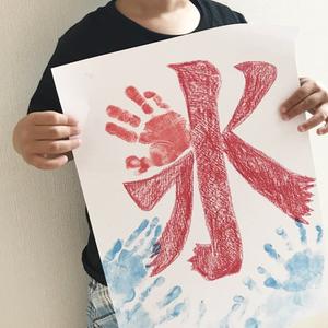 手形・足形アートが夏休みのお家遊びにぴったり♡夏らしい楽しみ方