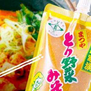 鍋だけじゃない!マツコさんも絶賛「とり野菜みそ」のアレンジレシピ