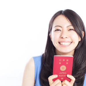 《子どものパスポート申請》ママが知っておきたいの4つポイント