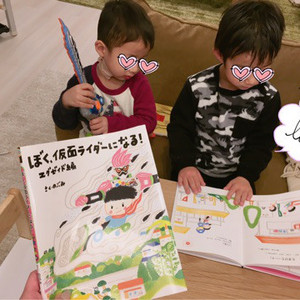 福田萌さんは『うさぎマンション』芸能人パパ&ママおすすめ絵本6選