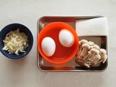 「魚板跟香菇程序鹹派」的做法