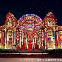 大阪のイルミネーション10選♪今年はココで決まり〜2018年編〜