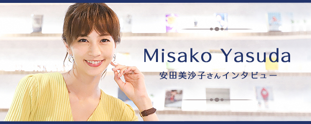 Misako Tasuda インタビュー