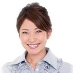 松田 有紀子